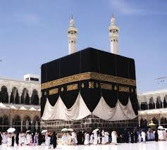hajj-and-umrah-packages-in-kenya